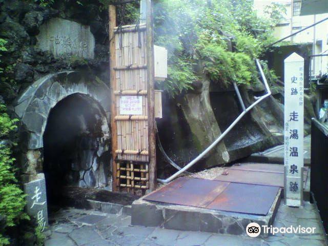走り湯神社4