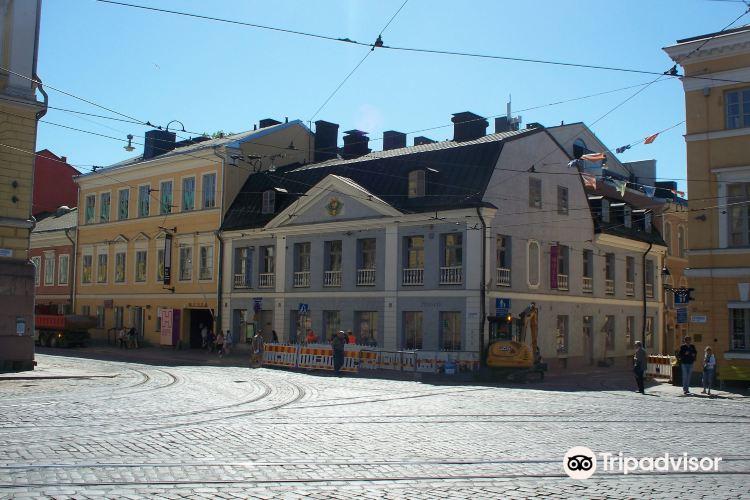 Sederholm House (Sederholmin Talo)1