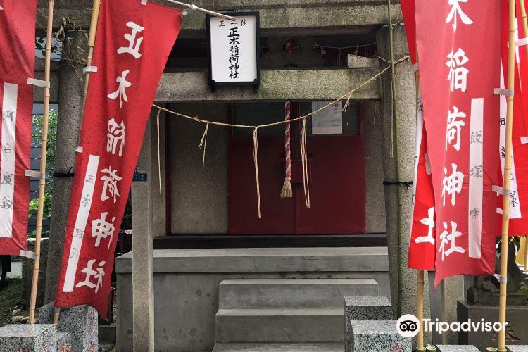 正木稲荷神社3