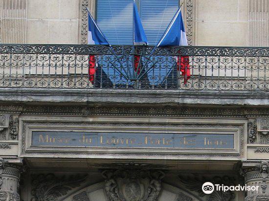 La Porte des Lions2
