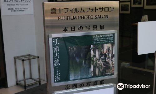 Fujifilm Photo Salon Nagoya