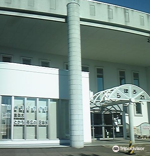 Urahorocho Museum1