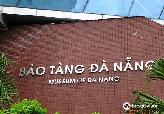 Bao Tang Da Nang2