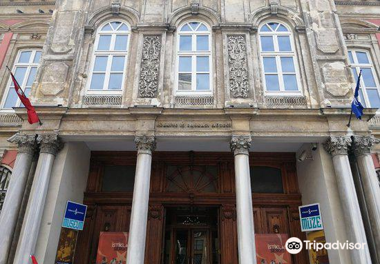Isbank Museum3