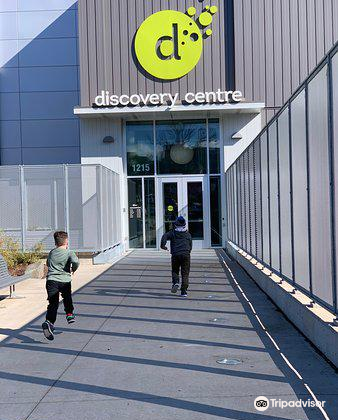 Discovery Centre2