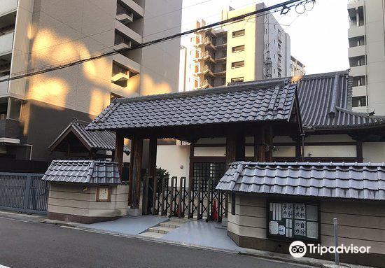 Oin-ji Temple2