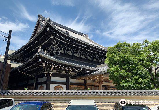 Sokenji- Temple4