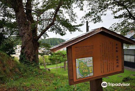 The Site of Iiyama Castle
