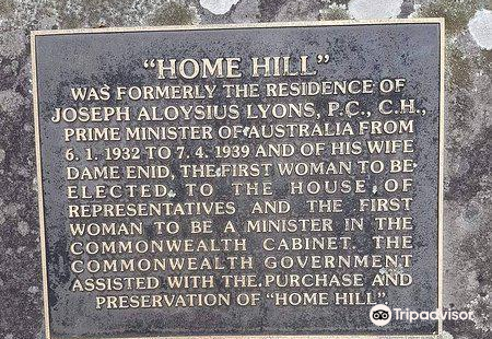 Home Hill