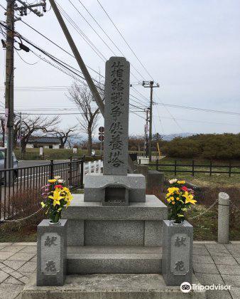 Battle of Hakodate Memorial Tower4