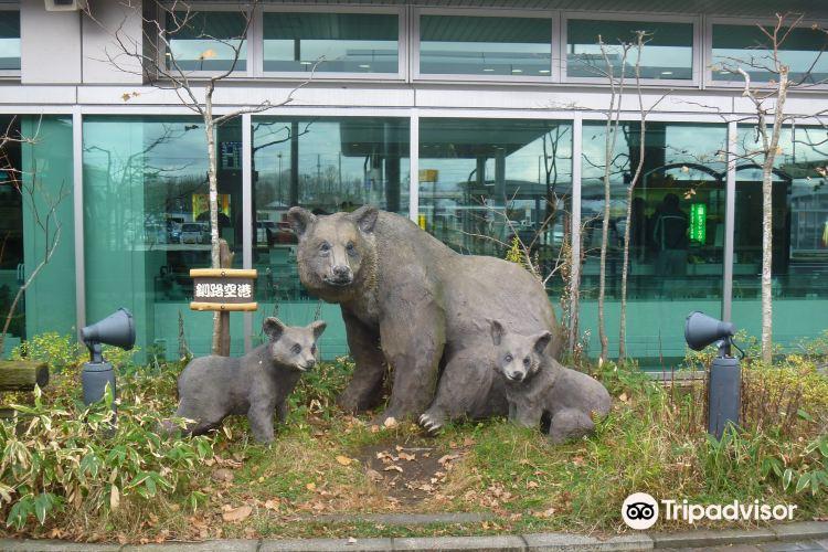 Higuma Monument1