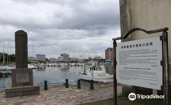 Niijima Jo Sailing Monument4