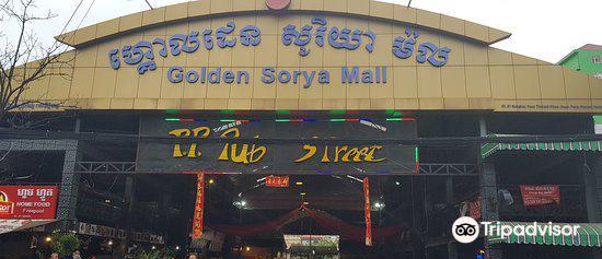 Golden Sorya Mall3
