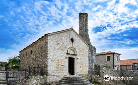 Ulcinj Museum of Archaeology, Ethnology and Local History1