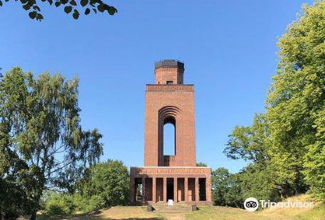 Bismarckturm Burg