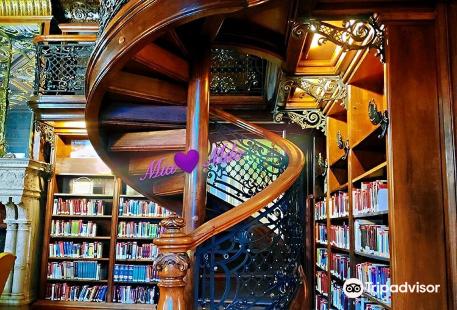 Metropolitan Ervin Szabo Library