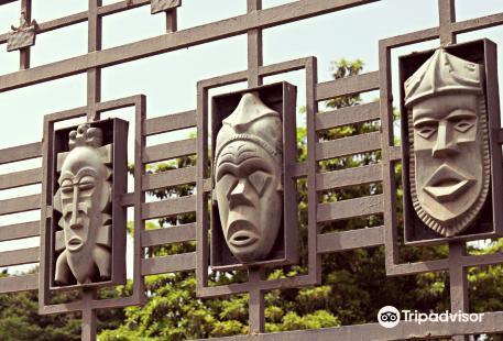 IFAN Museum (African Arts Museum)