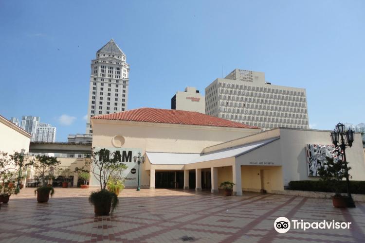 Miami Art Museum1