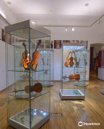 Museum of Music History2