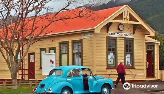 Kapiti Coast Museum1
