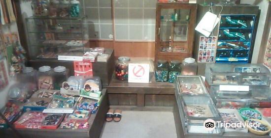 お菓子博物館4
