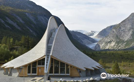 Breheimsenteret Glacier Center