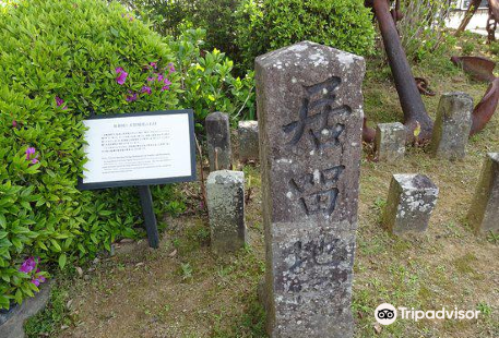 Stone Columns Showing Foreign Settlement Lot Numbers and Boundaries