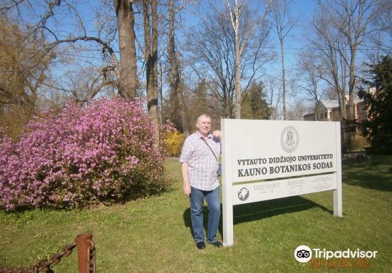 Kaunas Botanical Garden4