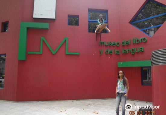 Museo del Libro y de la Lengua3