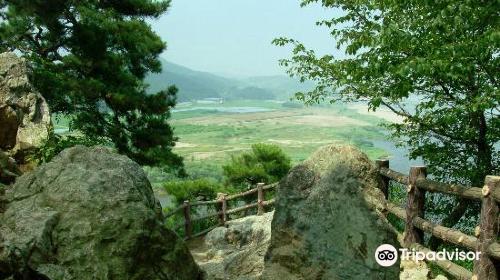 Busosanseong
