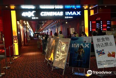 Cinemax Chiharadai