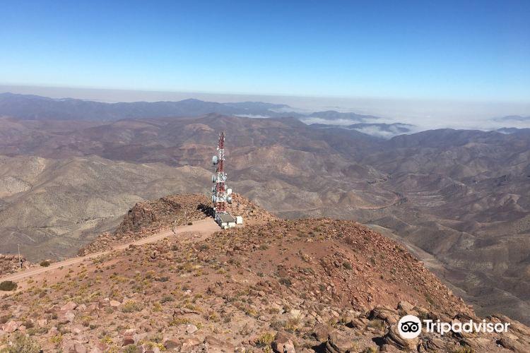 Cerro Tololo Inter-American Observatory1