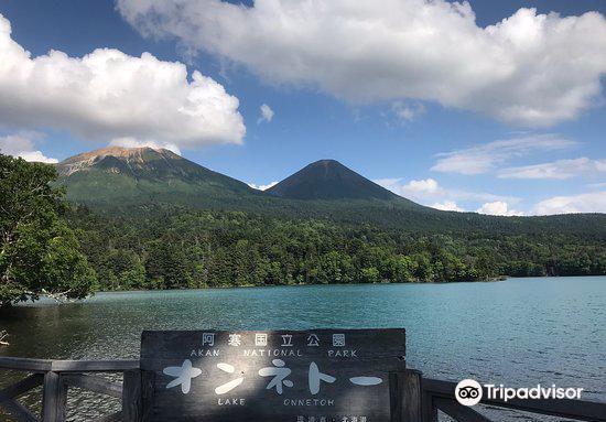 Lake Onneto2