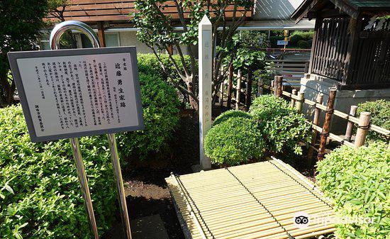 近藤勇生家跡4