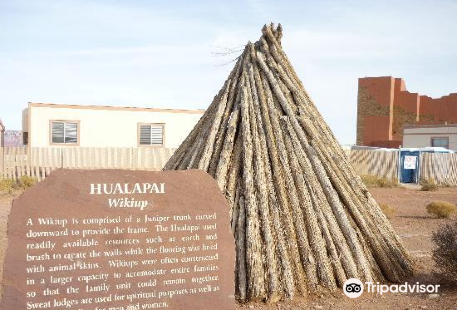 Hualapai Hilltop