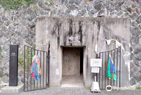 The Site of Nagasaki Prefecture Defense Headquarters (Tateyama Bomb Shelter)