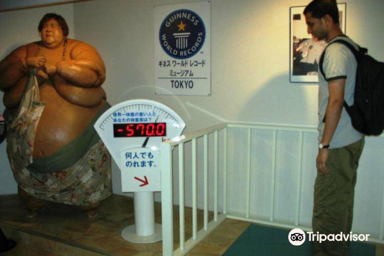 世界吉尼斯紀錄東京博物館1