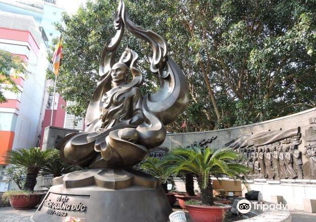The Venerable Thich Quang Duc Monument1