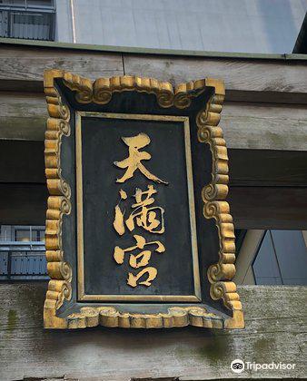 Sakuraten Shrine4