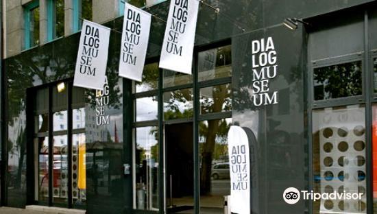 對話博物館2