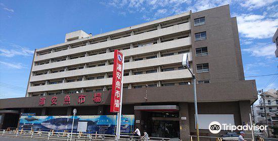 Urayasu Fish Market1
