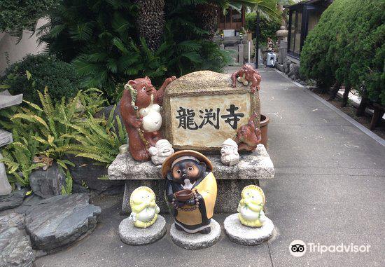 Ryuenji Temple3