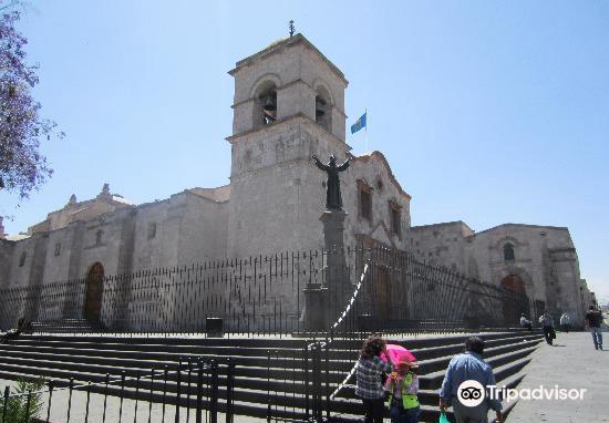 San Francisco Plaza, Church and Monastery4