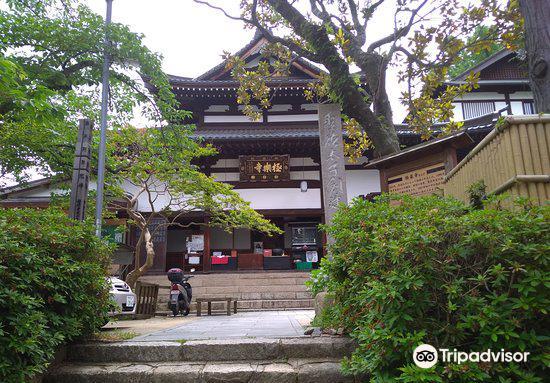 Gokuraku-ji Temple1