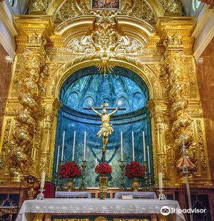 Basílica del Santísimo Cristo de la Expiración