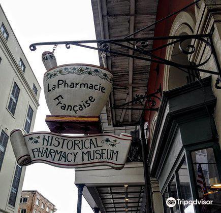 New Orleans Pharmacy Museum3