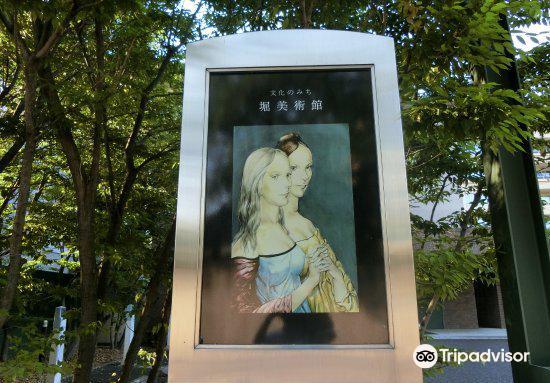 Hori Art Museum4