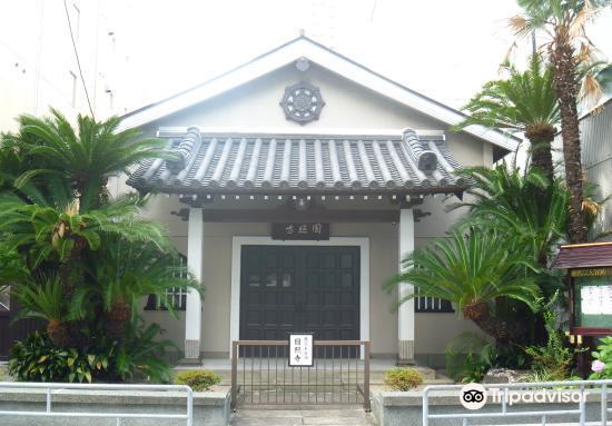 Enshoji Temple1