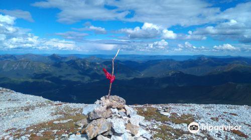 Stone Mountain Provincial Park