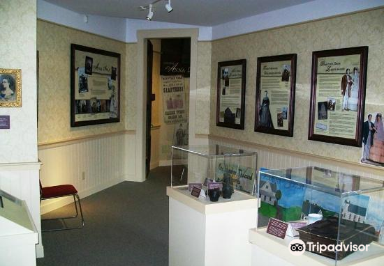 Anna Swan Museum at the Creamery